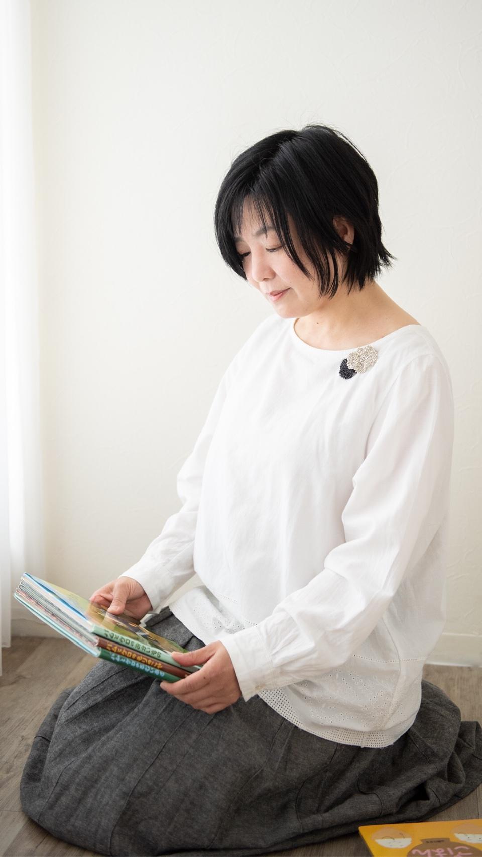 笹子 展子(ささこ のぶこ)